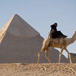 「金字塔」って、どんな塔?