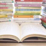「当書」と「本書」ってどう使い分けるの?